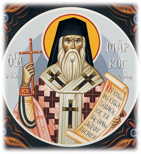 Saint Mark of Ephesus as a Model for our Lives | ORTHODOX CHRISTIANITY THEN  AND NOW